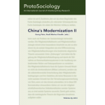 China's Modernization II